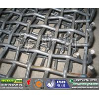 Wholesale Hook Crimped Wire Mesh, Crimped Wire Mesh for Mining, Heavy duty Crimped wire mesh from china suppliers