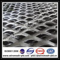 Wholesale 6.0mm thick expanded metal sheet,expanded wire mesh for protection from china suppliers