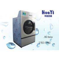 Wholesale Compact Hotel Laundry Drying Machine 50kg With Steam / Electric / Gas Heating from china suppliers