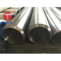 Wholesale TORCIH GB 18248 37Mn 30CrMo Seamless Hydraulic Cylinder Tube for Gas Cylinder from china suppliers