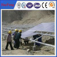 Wholesale Ground mounted solar power plant project, solar mounting structure from china suppliers