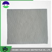 Wholesale White / Grey PET Filament Non Woven Geotextile Fabric FNG600 -60°C - +170°C from china suppliers