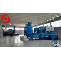 Wholesale Industrial Needle Punched Geotextile Production Line , Textile Making Machine from china suppliers