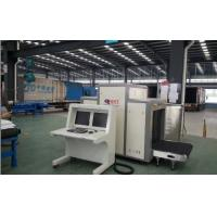 Wholesale AT10080 X ray luggage scanner for express company warehouse security from china suppliers