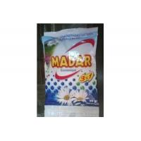 Wholesale 30gram  detergent powder washing  powder laundry to africa market from china suppliers