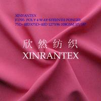 Wholesale F1705 moisture 100% polyester four ways spandex fabric for wicking sportwear from china suppliers