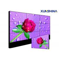 Wholesale 3.5mm Ultra Narrow Bezel 55 inch LCD Video Wall with Samsung Panel from china suppliers