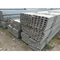Buy cheap High Tensile Hot Rolled Structural Mild Steel U Structural Steel Channel With Grade ASTM A36 A572 from wholesalers