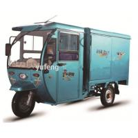 Wholesale Eco Friendly Electric Delivery Tricycle / Trike With Closed Cargo Box from china suppliers