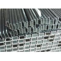 40X35MM Aluminum Frame for PV Modules Aluminum Type 6063 T5 Thickness of Anodizing 12-15 Micron