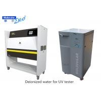 Wholesale RO System Deionized Water Machine Capacity ≥ 40L/H CE /  ISO9001 Certification from china suppliers
