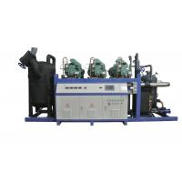 Wholesale Frozen Egg Cold Room Compressor Unit  with Bitzer HSN compressor, refrigerant R404a from china suppliers