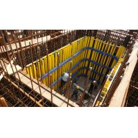 Wholesale Shaft platform Climbing Formwork system with adjustabe length from china suppliers