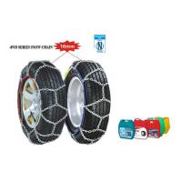 Wholesale 16mm Welded Alloy Steel Auto Tire Chains With Zinc Galvanized from china suppliers