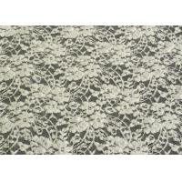 Wholesale Water Soluble Brushed Lace Rayon Nylon Spandex Fabric For Upholstery CY-LQ0028 from china suppliers