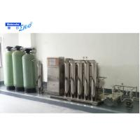 Wholesale Healthcare Haemodialysis Center Reverse Osmosis Pure Water System from china suppliers