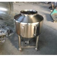 Quality 250L Powder Stainless Steel Transfer Tank With Four Wheels With Pushing Hand for sale