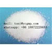 Buy cheap 99% Purity Raw Steroid Powder Methoxydienone White Powder 2322-77-2 from wholesalers