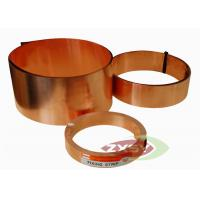 Wholesale Beryllium Shiny Coarsed Copper Sheet With 8 - 20um , Rolled Copper Foil from china suppliers