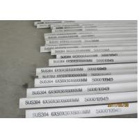 Buy cheap AISI, DIN Equal / Unequal HRAP Stainless Steel Angle Bars 201 301 304 309S from wholesalers