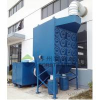 Wholesale FORST High Quality Industrial Polishing Dust Machine Cartridge Filter Dust Collector from china suppliers