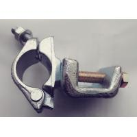 Wholesale Heavy Duty Scaffold Coupler Capacity  Forged Beam Coupler Clamp from china suppliers