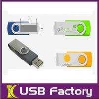 Buy cheap Popular Swivel USB Flash Drive from wholesalers