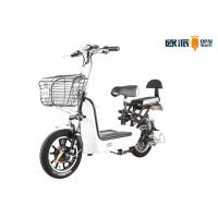 China Ladies Electric Bicycle Moped 2 Seater , Pedal Assist Electric Bike LED Headlight on sale