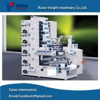 Wholesale Automatic UV Flexographic Label Printing Machine from china suppliers