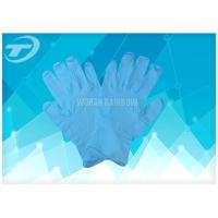 Wholesale Blue Color Medical Disposable Gloves Nitrile Exam Gloves Powder Free from china suppliers