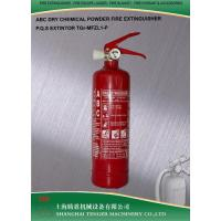 Buy cheap 1KG POWDER FIRE EXTINGUISHER ABC POWDER/BC POWDER / DRY CHEMICAL POWDER / STEEL CYLINDER from wholesalers