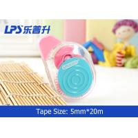 Quality Cartoon Design Japanese Correction Tape 20M Titanium Dioxide Material for sale