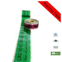 Wholesale 200m Green Low Density Polyethylene Hazard Underground Detectable Warning Tape from china suppliers