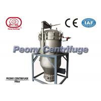 Wholesale Juice Wine Milk Centrifuge Beer Filter , Fine Vertical Filter Press from china suppliers