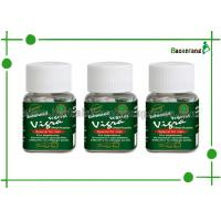 Quality Powerful Vegetal Vigra Natural Sex Male Enhancement Pills With 100% Herbal, No Side Effect for sale