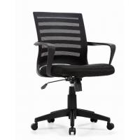 Buy cheap Mid-back ergonomic computer desk office chair with padded seat from wholesalers