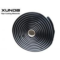 Wholesale Auto Glass replacemen butyl rubber tape Used For Full Windshield Or Backlit Replacement from china suppliers