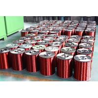 Wholesale Polyester Round Enameled Aluminium Round Wire For winding of motor , electrical from china suppliers