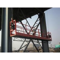 Wholesale ZLP Aluminium Power Wire Rope Suspended Platform, Building Aerial Work Scaffold Equipment from china suppliers