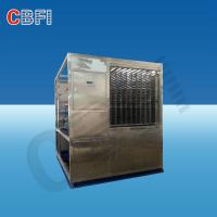 Wholesale R404a Refrigerant Lower Temperature Chiller / Water Cooled Chiller For Freezing Water from china suppliers