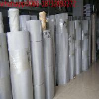 Wholesale Flying Mosquito Screen / Aluminum Window Mesh/Aluminum wire window screen mesh/fly wire mesh aluminum window screen Wove from china suppliers