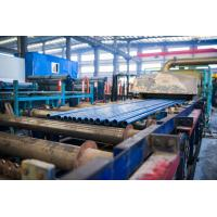 Zhangjiagang Bonded Area Henglong Steel Tube Co., Ltd.