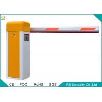 Wholesale Electronic Security  Road Boom Barrier Gate For Access Control System from china suppliers