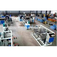 Buy cheap PVC transparent flexible pipe hose extrusion making machine/pvc soft hose pipe production line/manufactuing machine from wholesalers