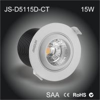 Wholesale led eyeball downlight lighting factory 15W led cob citizen downlight COB Epistar light from china suppliers