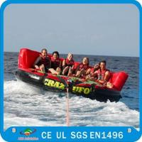 Wholesale Inflatable Water Crazy Sofa , Towable Inflatables 6mL x 6mW x 3.6m from china suppliers