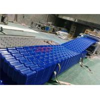 Wholesale Long Life 1040mm ASA Glazed Roof Tile Making Machine For Residential Area from china suppliers