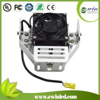 Wholesale high quality meanwell driver ETL approved 40w outdoor led street light retrofit kit from china suppliers