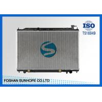 Wholesale Direct Fit Nissan Car Radiator PA 26AT Murano 2003 Maximum Cooling Efficiency from china suppliers