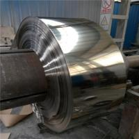 Quality aisi 201 ba coil stainless steel coil 700mm width made in China for sale